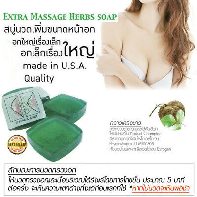 U.s.a Breast Firming Soap 1Pcs (Sabun Breast Usa)Sabun Payudara Besar