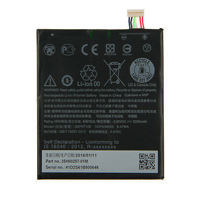 Replacement Battery B2PST100 For HTC Desire 530 630 650 628 D530U 2200mAh