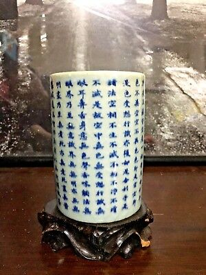 Chinese porcelain decoration vase or pens container
