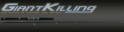 Major Craft Giant Killing Series Spinning Rod GXJ S58 M (0028)