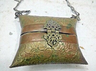 Old Vintage Arts & Crafts Brass and Copper Woman's Evening Purse Bag,
