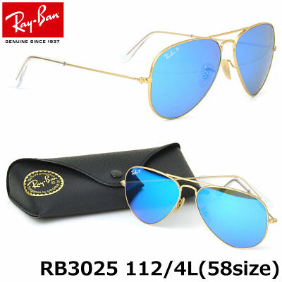 New Authentic Ray Ban Aviator Rb3025 112/4L 58Mm Polarized Blue Mirror Gold Fram