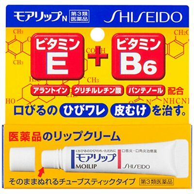 Japan Shiseido MOILIP Medicated Vitamin E+B6 Lip Cream/Balm 8g资生堂MOILIP 修复护唇 润唇膏