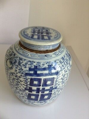 Chinese Antique Blue and White Ginger Jar With Cover 19th