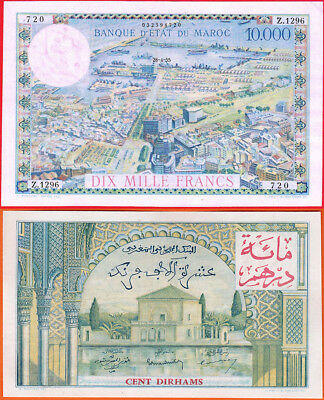 MOROCCO 1955 10000 Francs (100 Dirhams) P-52 aUNC - US Seller