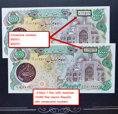 Rare 1 Pair UNC banknote 10,000 Rial Islamic Republic with consecutive numbers
