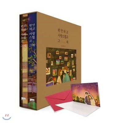 [Love Is Comfortable and Lovely] Illustration Book Vol. 1 2 Set - Puuung K-drama
