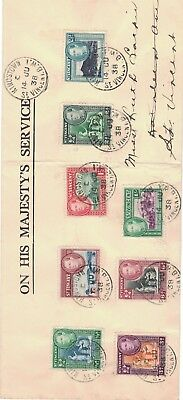 July 14, 1938 St Vincent, B.W.I. stamped cover