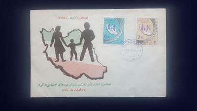 Persian Mohammad Reza shah Pahlavi first day cover Persien -محمد رضا شاه پهلوی