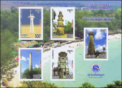 Lighthouses of Cambodia -SPECIAL BLOCK IMPERFORATED- (334B) (MNH)