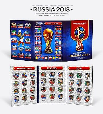 Russia World Cup 2018 Football Best players 36 coins x 1 Rbl colored in album
