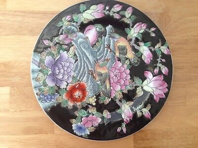 Vintage Chinese Famille Noir Porcelain Plate - Stamped