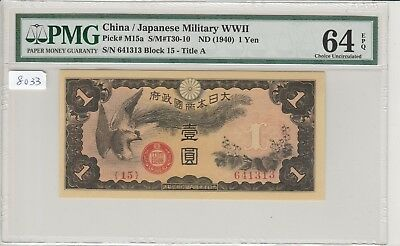 Hong Kong Japanese Military WWII Series 4 ND(1940) 1 Yen, PMG 64 Rare