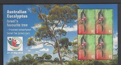 Australia 2018 World Stamp Championship Israel Mini Sheet