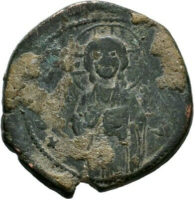 Byzantine Coins, Bust of Jesus AE 9,3gr