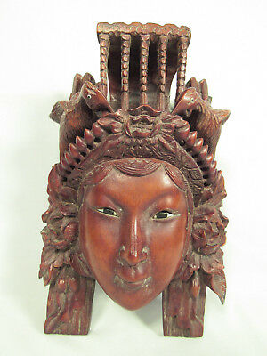 Vintage Highly Detailed Hand Carved Rosewood Asian Female Face Birds Headdress