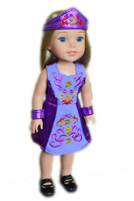 Lavender Irish Dance Outfit for Wellie Wisher Dolls