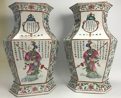 Antique pair Chinese famille rose porcelain Qing VASES portraits insects poems