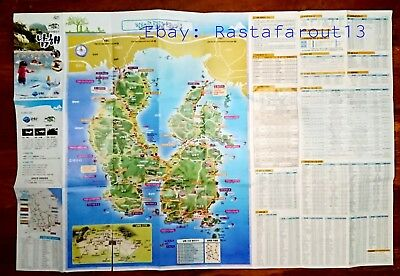 Map of NamHae 남해 Korea New FREE SHIPPING 🇺🇲  LARGE SIZED Map Guide