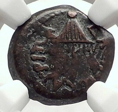 Herod AGRIPPA I JERUSALEM Biblical Claudius Time Ancient Greek Coin NGC i70594