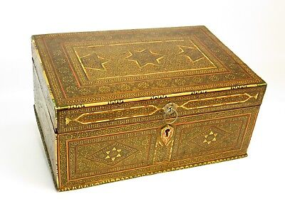 OUTSTANDING ANTIQUE EARLY 19th CENTURY PERSIAN KHATAM KARI BOX MARQUETRY INLAID