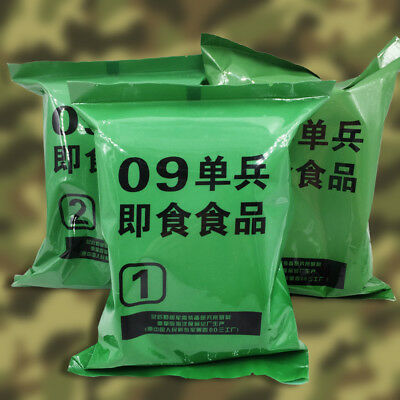 Food Ration MILITARY CHINESE ARMY MRE Emergency T09 Combat Survival Camping Meal