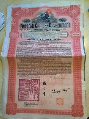 China Chinese 1911 Hukuang Railway £ 100 GOLD Pounds BNY Coupons UNC Bond Loan