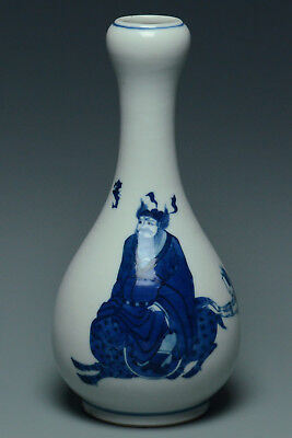 Fine Chinese Blue And White Vase Chenghua Mark