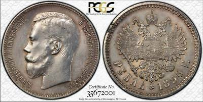 RUSSIA 1 Rouble А.Г 1896 Silver Condition,AU Nicholas II (1895-1917) Bitkin#39