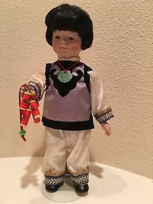 Ming-Ming Porcelain Oriental Boy 1990 Limited Edition 781/5000