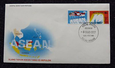 1977 Malaysia Asean Stamp First Day Cover