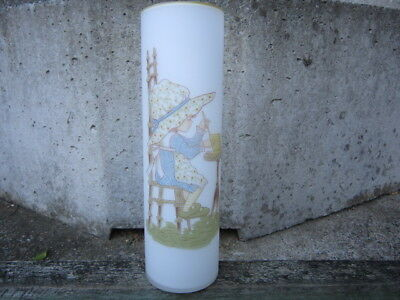 Vintage Holly Hobbie / Sarah Kay Opalescent Glass Vase ~ Perfect Condition