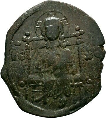 Byzantine Coins, Bust of Jesus , AE 8,2gr
