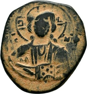 Byzantine Coins, Bust of Jesus , AE 8,32gr