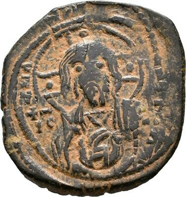 Byzantine Coins, Bust of Jesus AE 7,86gr