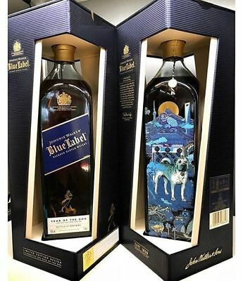 Chinese New Year of the Dog Johnnie Walker BLUE RARE Limited Edition 2018 SEALED