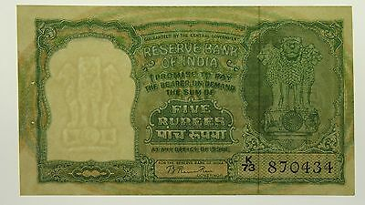 India 1949-57 Five Rupees B. Rama Rau Banknote in About Uncirculated Condition