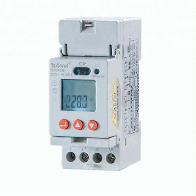 Single phase energy rail Energy meter voltage current  reactive powerKWH