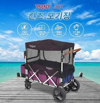 Korea Keenz Wagon Mosquito Mash Net Insect Bug for All Keenz Wagon (New)