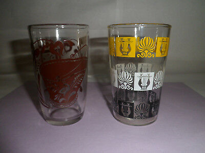 Swanky Swig Vintage Brown Clock & HARP design Yellow White Black Juice glasses