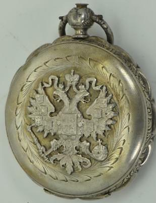 Extremely rare Imperial Russian officer's award silver watch by Tobias&Sandoz