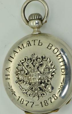Extremely rare Imperial Russian officer's silver watch awarded for Bravery c1877