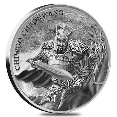 2018 South Korea Silver Chiwoo Cheonwang 1oz .999 BU