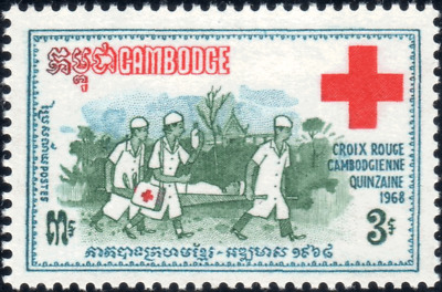 14 days of the National Red Cross (MNH)