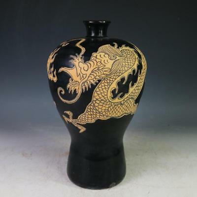 Unique Chinese Antique Jizhou Kiln Black Glazed Porcelain Dragon Mei Vase