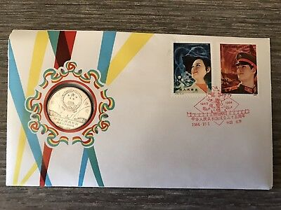 35th Anniversary Of Founding Peoples Republic Of China Coin & Stamps Pack Last 1