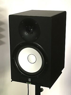 Yamaha HS8 Studio Monitors (pair)