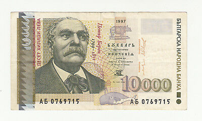 Bulgaria 10 000 leva 1997 circ. p112 @ low start