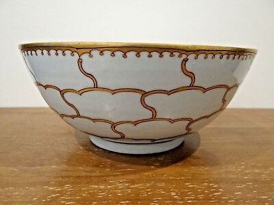 Antique Chinese Red Iron & Gilt on White Porcelain Dish / Bowl AF