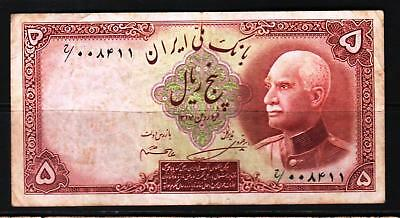 M-East ND1938/AH1317 Reza Shah Pahlavi 5 Rial Banknote P32Ae  VF condition